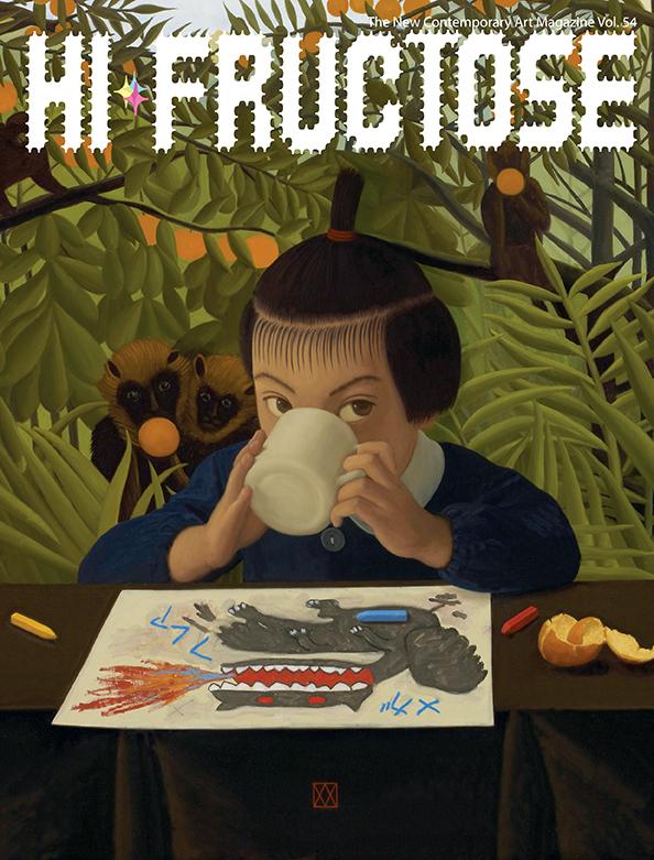 Hi-Fructose Vol. 54 Preview!
